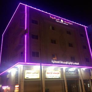 Fotos de l'hotel: Almawasim Alraqiah Furnished Units, Al Qunfudhah