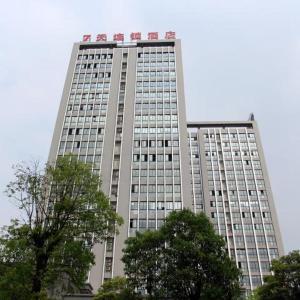 Hotelbilleder: 7Days Inn Chengdu Happy Valley Station, Chengdu