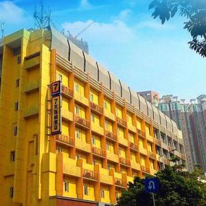 Fotos del hotel: 7Days Inn Shenzhen Fuhua Road, Shénzhen
