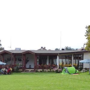 Fotos de l'hotel: Pripetzite Hotel, Godlevo