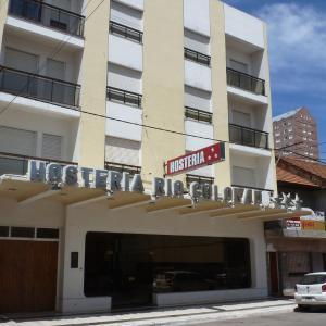 Фотографии отеля: Hosteria Rio Colorado, Necochea