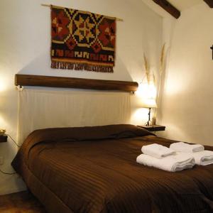 酒店图片: Cabañas Terramaría, Potrerillos