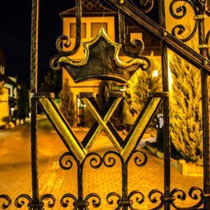 Hotel Pictures: Landhaus Hotel Waitz, Mühlheim