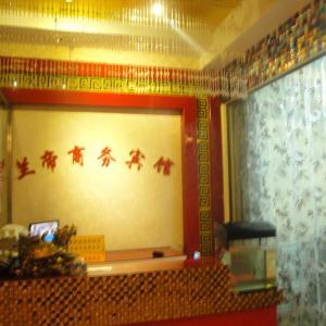 Hotel Pictures: Landi Express Business Hotel, Mudanjiang