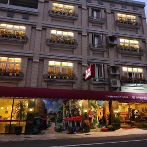 Fotos do Hotel: Royalview B&B, Hualien