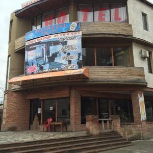 Φωτογραφίες: Pegass Hotel, Rustavi