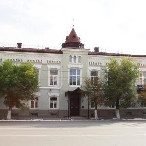 Hotellbilder: Bonhotel, Astrakhan