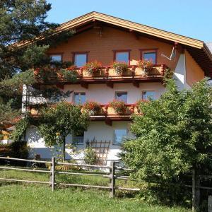 ホテル写真: Haus Waldfriede, ペルティサウ