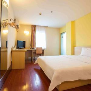 Hotel Pictures: 7Days Inn Guangzhou Luogang Yonghe Kaifa Qu, Zengcheng