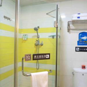 Hotel Pictures: 7Days Inn Siping Xinhua Avenue, Siping