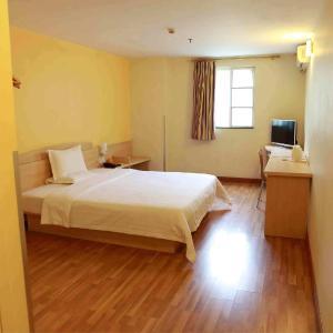 Hotel Pictures: 7Days Inn Hefei Shuanggang, Changfeng