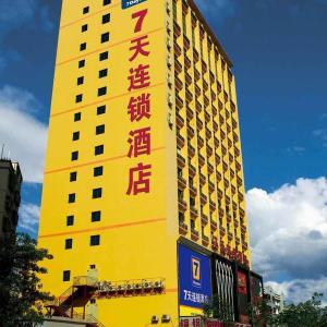 Hotel Pictures: 7Days Inn Haimen Jiefang Road Branch, Haimen