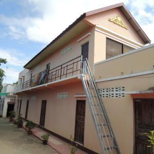 Foto Hotel: Koun Neak II Guesthouse, Prey Veng