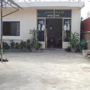 Foto Hotel: Tit Kea 168 Guesthouse, Prey Veng