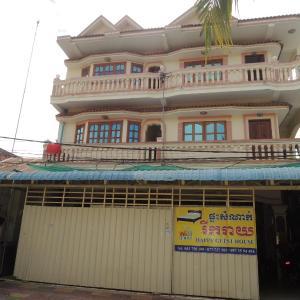 Foto Hotel: Happy Guesthouse, Prey Veng
