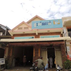 Foto Hotel: Romchong Guesthouse, Prey Veng