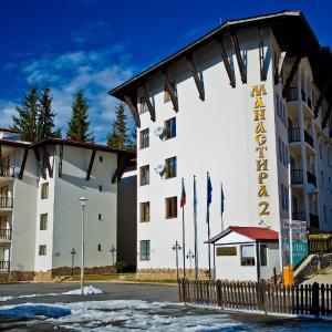 Foto Hotel: Monastery 2 Aparthotel, Pamporovo