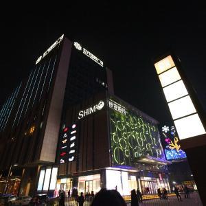 Фотографии отеля: Bedom Apartments · Quancheng Plaza Jinan, Цзинань