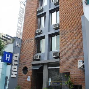 Fotografie hotelů: Hotel Colonial, Rosario