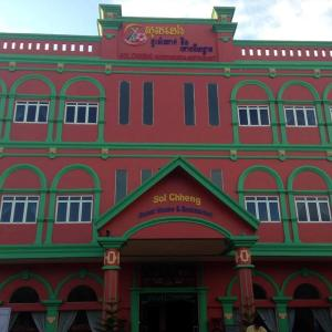 Foto Hotel: Sol Chheng Guesthouse & Restaurant, Banlung