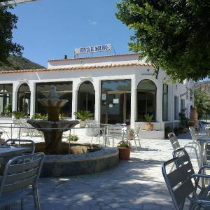 Hotel Pictures: Pensión Restaurante Venta El Molino, Sopalmo