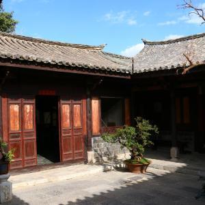 Hotel Pictures: Jianshui Xiu Ju Xian Ting Guesthouse, Jianshui