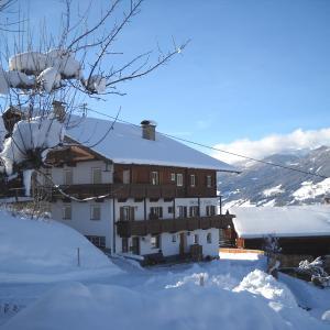 Zdjęcia hotelu: Gästehaus Maria, Kartitsch