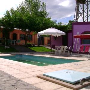 Zdjęcia hotelu: Cabañas El Mangrullo, El Challao