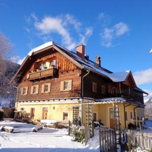 Photos de l'hôtel: Gut Neusess, Mauterndorf