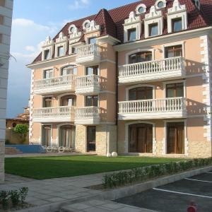 Fotos de l'hotel: Guest House Aristokrat, Obzor