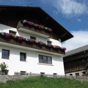 Фотографии отеля: Rieserhof, Heinfels
