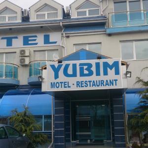 Hotellbilder: Yubim Motel, Sofia