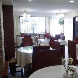 Hotel Pictures: Hotel Diana Maria, Riobamba
