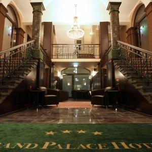 Hotelbilder: Grand Palace Hotel Hannover, Hannover