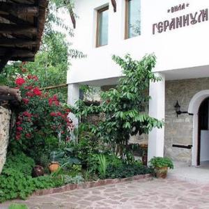 Фотографии отеля: Villa Geranium, Арбанаси