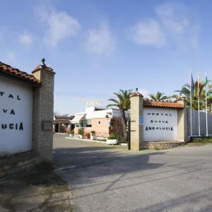 Hotel Pictures: Hostal Nueva Andalucia, Alcalá de Guadaira