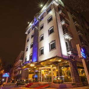 Hotelbilder: Ankara Royal Hotel, Ankara