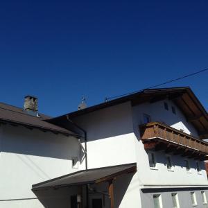 Photos de l'hôtel: Landhaus Grünfelder, Oberperfuss