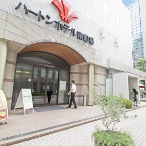 ホテル写真: Hearton Hotel Minamisenba, 大阪市