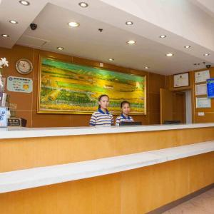 Hotel Pictures: 7Days Inn Jinhua Railway Station Plaza, Jinhua