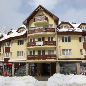 Fotos del hotel: Royal Plaza Apartments, Borovets