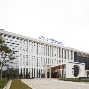 Hotel Pictures: Howard Johnson Xiushan Plaza Chongqing, Xiushan