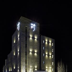 Zdjęcia hotelu: Chungbuk Inno City Namoo Hotel, Eumseong
