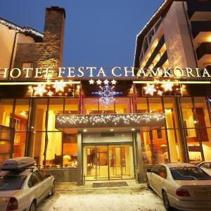 Φωτογραφίες: Hotel Festa Chamkoria, Μπόροβετς