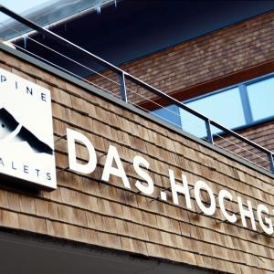 Hotelbilleder: Das.Hochgrat, Oberstaufen