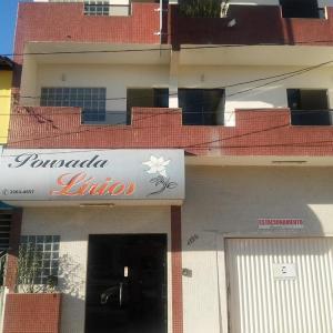 Hotel Pictures: Pousada Lirios, Teixeira de Freitas