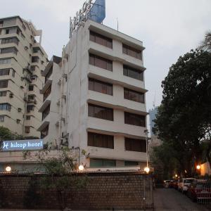 酒店图片: 山顶酒店, 孟买