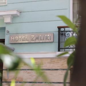 Φωτογραφίες: Zaliki Boutique Hotel Thessaloniki, Θεσσαλονίκη