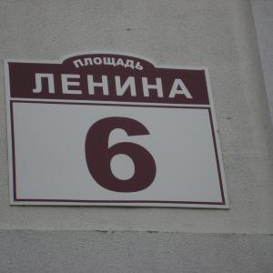 Hotel Pictures: Apartments on Lenina, Kobryn