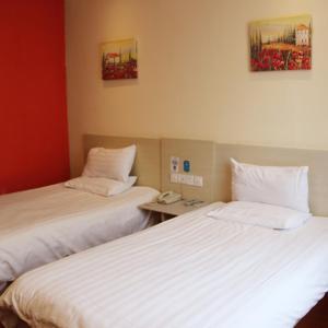 Fotografie hotelů: Hanting Express Tianjin Hedong Wanda, Tianjin